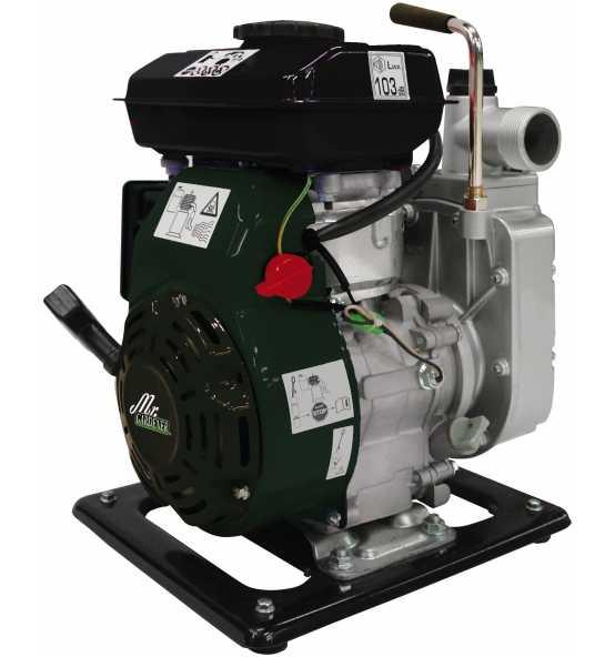 zeus-mr-gardener-benzin-motorpumpe-bmp-8000-mg-p641